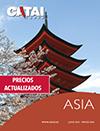 Asia, viajes a un continente único