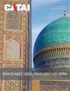 Oriente Medio y Asia Central 2014