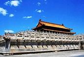 Baohedian, Ciudad Prohibida, Beijing