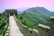 Gran Muralla China, Beijing