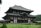 Templo en Hakone