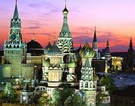 Bonita vista de Moscú