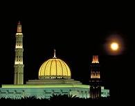 Mezquita de noche