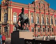 Palacio en St. Petersburgo