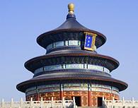 Templo del Cielo, Beijing